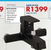 Bath mixer offers at R 1399