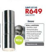 Wall lantern offers at R 649