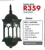 Wall lantern offers at R 359