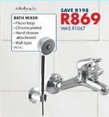 Bath mixer offers at R 869