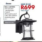 Wall lantern offers at R 699