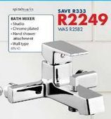 Bath mixer offers at R 2249