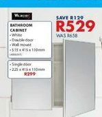 Bathroom cabinet offers at R 529
