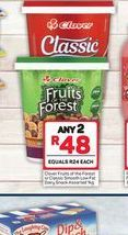 Clover Classic Yogurt 2 offers at R 48