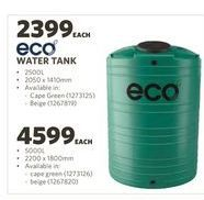 Water tank offers at R 2399