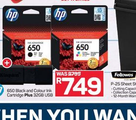 HP ink cartridges  offers at R 749