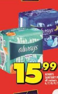Always Sanitary Pads offers at R 15,99