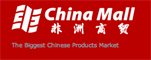 Logo China Mall Durban